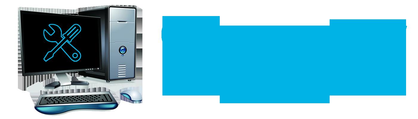 computer repair tacoma
